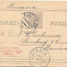 Timbres: ALFONSO XII. ENTERO POSTAL CIRCULADO DE BARCELONA A BAVIERA - ALEMANIA. 1885. Lote 145173690