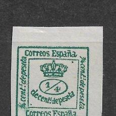 Sellos: ESPAÑA 1876 EDIFIL 173 * MH - 12/16. Lote 145205770