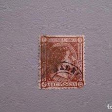 Sellos: ESPAÑA - 1875 - ALFONSO XII - EDIFIL 167 - MATASELLOS FECHADOR MADRID - VALOR CATALOGO 56€.. Lote 145269410