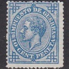 Sellos: 1876. ALFONSO XII 10 C. AZUL SELLO NUEVO SIN GOMA EDIFIL Nº 184. Lote 145278146