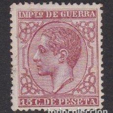 Sellos: 1877. ALFONSO XII 15 C. CARMÍN SELLO NUEVO SIN GOMA EDIFIL Nº 188. Lote 145278350
