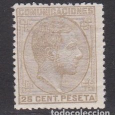 Sellos: 1878. ALFONSO XII 25 C. SEPIA OLIVA SELLO NUEVO CON FIJASELLOS EDIFIL Nº 194. Lote 145278642