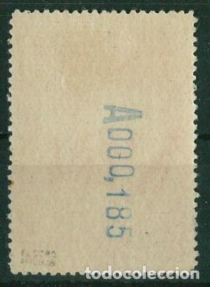 Sellos: EDIFIL 469/482.SERIE CONGRESO FERROCARRILES.CERTIFICADO SORO Y CMF.CATÁLOGO 1.960€ - Foto 4 - 146565050
