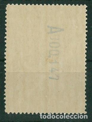 Sellos: EDIFIL 469/482.SERIE CONGRESO FERROCARRILES.CERTIFICADO SORO Y CMF.CATÁLOGO 1.960€ - Foto 6 - 146565050