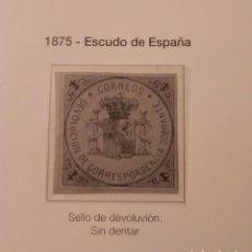 Sellos: EDIFIL 172.ESCUDO DE ESPAÑA.SELLO DE DEVOLUCIÓN SIN DENTAR.. Lote 146572354