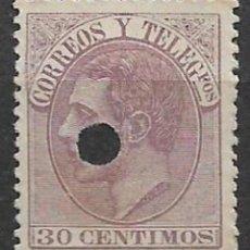 Sellos: ESPAÑA 1882 ALFONSO XII - 30 CENTIMOS - 8/52. Lote 146638398