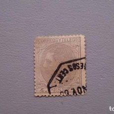 Sellos: ESPAÑA - 1879 - ALFONSO XII - EDIFIL 208 - VALOR CATALOGO 53€.. Lote 146678242