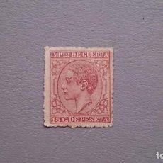 Sellos: ESPAÑA - 1877 - ALFONSO XII - EDIFIL 188 - MNG - NUEVO - VALOR CATALOGO 35€.. Lote 146752114