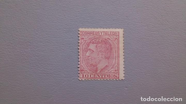ESPAÑA - 1879 - ALFONSO XII - EDIFIL 202 - MNG - NUEVO. (Sellos - España - Alfonso XII de 1.875 a 1.885 - Nuevos)