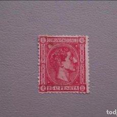 Sellos: INV- ESPAÑA - 1875 - ALFONSO XII - EDIFIL 166 - MNG - NUEVO - VALOR CATALOGO 89€.. Lote 146953094