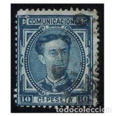 Selos: ESPAÑA 1876. EDIFIL 175. CORONA REAL Y ALFONSO XII. USADO. Lote 147331362