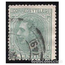 Selos: ESPAÑA 1879. EDIFIL 201. ALFONSO XII. USADO. Lote 147336034