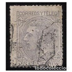 Timbres: ESPAÑA 1879. EDIFIL 204. ALFONSO XII. USADO. Lote 147336838