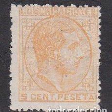 Sellos: 1878. ALFONSO XII SELLO NUEVO SIN GOMA EDIFIL Nº 191. Lote 147696658