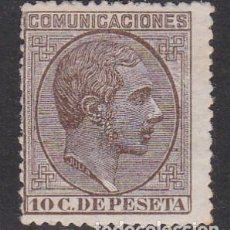 Sellos: 1878. ALFONSO XII SELLO NUEVO CON GOMA EDIFIL Nº 192. Lote 147696858