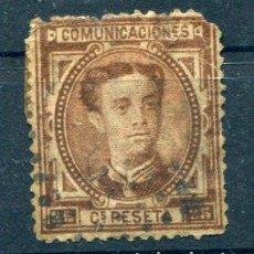 Sellos: EDIFIL 177. 25 CTS ALFONSO XII. AÑO 1876. LE FALTAN DIENTES. Y FIJASELLOS GRUESO. Lote 148374128