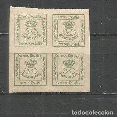 Sellos: ESPAÑA EDIFIL NUM. 173 ** NUEVO SIN FIJASELLOS. Lote 149501442
