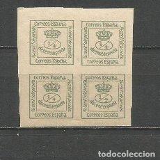 Sellos: ESPAÑA EDIFIL NUM. 173 ** NUEVO SIN FIJASELLOS. Lote 149501490