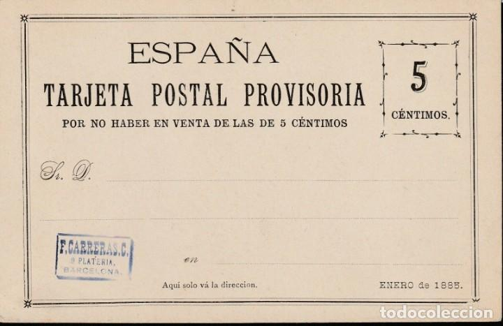 TARJETA POSTAL 1885 PROVISORIA PRIVADA FRANCISCO CARRERAS CANDI - NUEVA TAL FOTO - MARQUILLA AZUL (Sellos - España - Alfonso XII de 1.875 a 1.885 - Cartas)