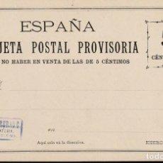 Sellos: TARJETA POSTAL 1885 PROVISORIA PRIVADA FRANCISCO CARRERAS CANDI - NUEVA TAL FOTO - MARQUILLA AZUL. Lote 149815002