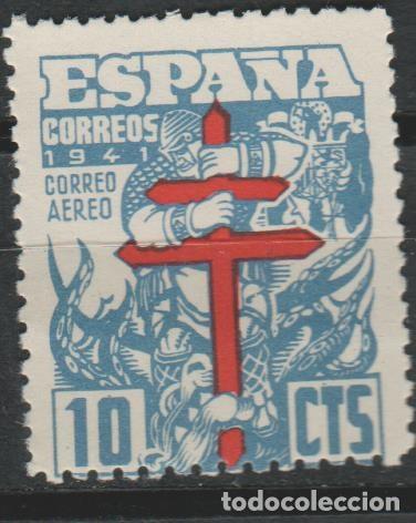 LOTE 5 SELLOS SELLO ESPAÑA NUEVO (Sellos - España - Alfonso XII de 1.875 a 1.885 - Usados)