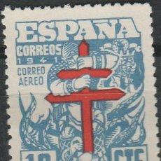 Sellos: LOTE 5 SELLOS SELLO ESPAÑA NUEVO. Lote 171076549