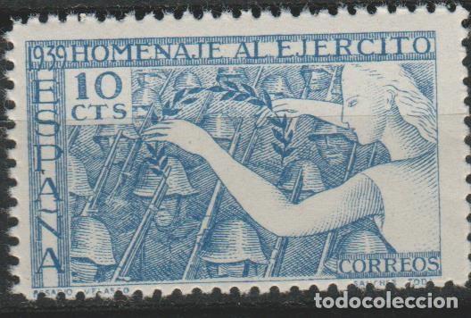LOTE 5 SELLOS SELLO ESPAÑA NUEVO SIN CHARNELA (Sellos - España - Alfonso XII de 1.875 a 1.885 - Usados)