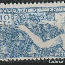 Sellos: LOTE 5 SELLOS SELLO ESPAÑA NUEVO SIN CHARNELA. Lote 156059389