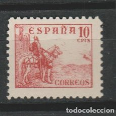 Sellos: LOTE 5 SELLOS SELLO ESPAÑA NUEVO. Lote 156057174