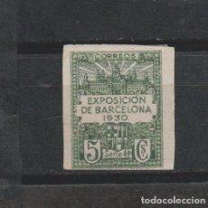 Sellos: LOTE 5 SELLOS SELLO BARCELONA 1929-31 SIN DENTAR. Lote 150648562