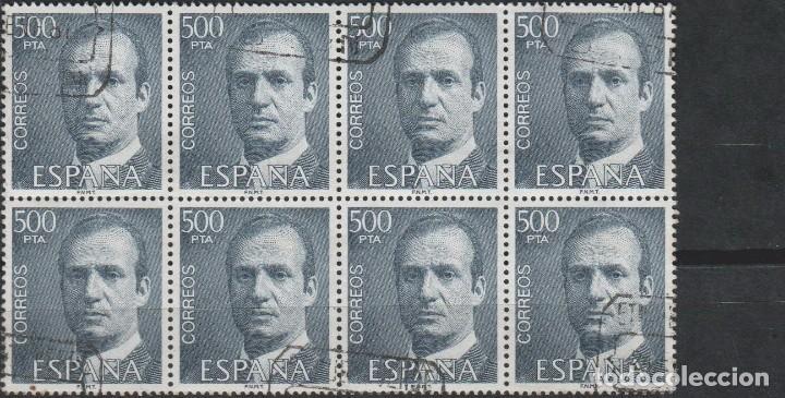 LOTE 5 SELLOS JUANCARLOS 500 PESETAS (Sellos - España - Alfonso XII de 1.875 a 1.885 - Usados)