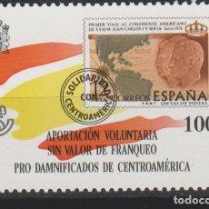 Sellos: LOTE 5 SELLOS VIÑETA BENEFICENCIA APORTACION VOLUNTARIA 1988. Lote 150651102