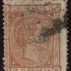 Sellos: ESPAÑA 162 - AÑO 1875 - ALFONSO XII. Lote 150739986