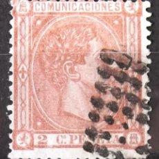 Sellos: EDIFIL 162, USADO. ALFONSO XII.. Lote 151476258