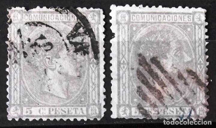 EDIFIL 163, DOS SELLOS, USADOS. ALFONSO XII. (Sellos - España - Alfonso XII de 1.875 a 1.885 - Usados)