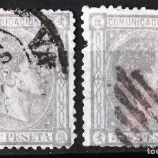 Sellos: EDIFIL 163, DOS SELLOS, USADOS. ALFONSO XII.. Lote 151476506
