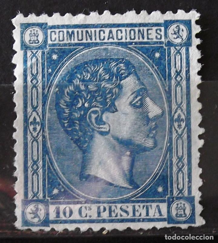 EDIFIL 164 A, SIN MATASELLAR, SIN GOMA; COLOR: AZUL OSCURO. ALFONSO XII. (Sellos - España - Alfonso XII de 1.875 a 1.885 - Nuevos)
