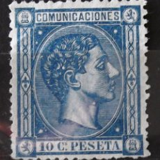 Sellos: EDIFIL 164 A, SIN MATASELLAR, SIN GOMA; COLOR: AZUL OSCURO. ALFONSO XII.. Lote 151519430