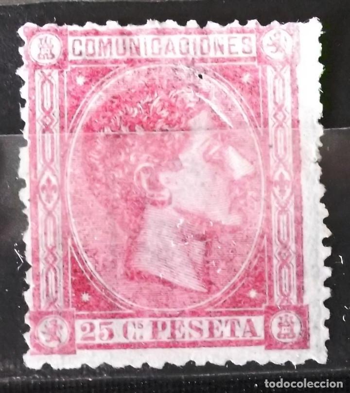 EDIFIL 166, SIN MATASELLAR, SIN GOMA; DELGADEZ DE PAPEL. ALFONSO XII. (Sellos - España - Alfonso XII de 1.875 a 1.885 - Nuevos)
