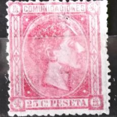 Sellos: EDIFIL 166, SIN MATASELLAR, SIN GOMA; DELGADEZ DE PAPEL. ALFONSO XII.. Lote 151519986