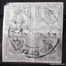 Sellos: EDIFIL 173 (4/4), USADO, MATASELLO: PAMPLONA. CORONA REAL.. Lote 151520774