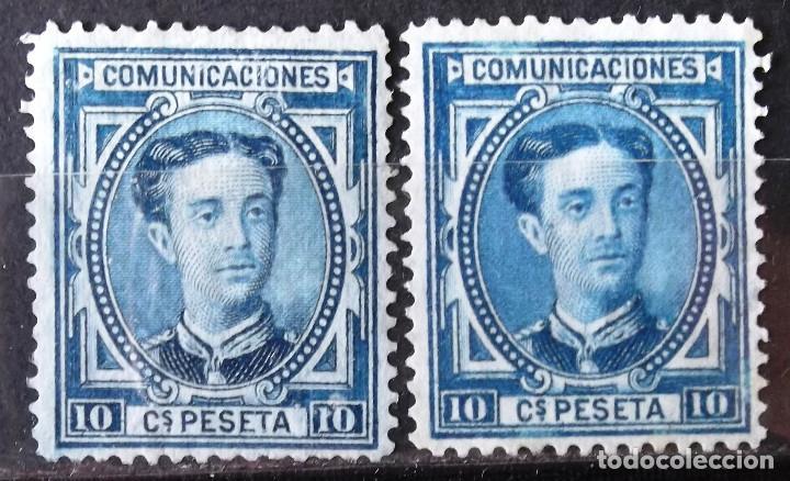 EDIFIL 175, DOS SELLOS, SIN MATASELLAR, SIN GOMA. ALFONSO XII. (Sellos - España - Alfonso XII de 1.875 a 1.885 - Nuevos)