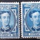 Sellos: EDIFIL 175, DOS SELLOS, SIN MATASELLAR, SIN GOMA. ALFONSO XII.. Lote 151579570