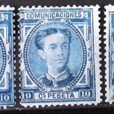 Sellos: EDIFIL 175, TRES SELLOS, SIN MATASELLAR, SIN GOMA. ALFONSO XII.. Lote 151579666
