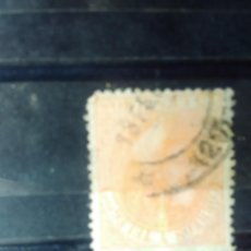 Sellos: EDIFIL 210 - AÑO 1882 - ALFONSO XII - 15 C. NARANJA. Lote 151592962