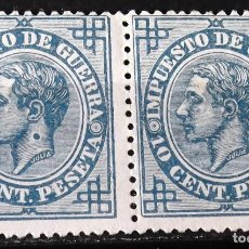 Sellos: EDIFIL 184, PAREJA, SIN MATASELLAR, SIN GOMA; EN UNO DE LOS SELLOS. PUNTO EN EL CUELLO. ALFONSO XII.. Lote 151712822