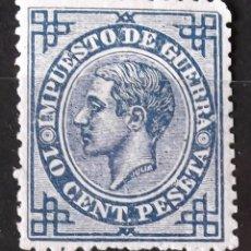 Sellos: EDIFIL 184, SIN MATASELLAR, SIN GOMA. ALFONSO XII.. Lote 151712950