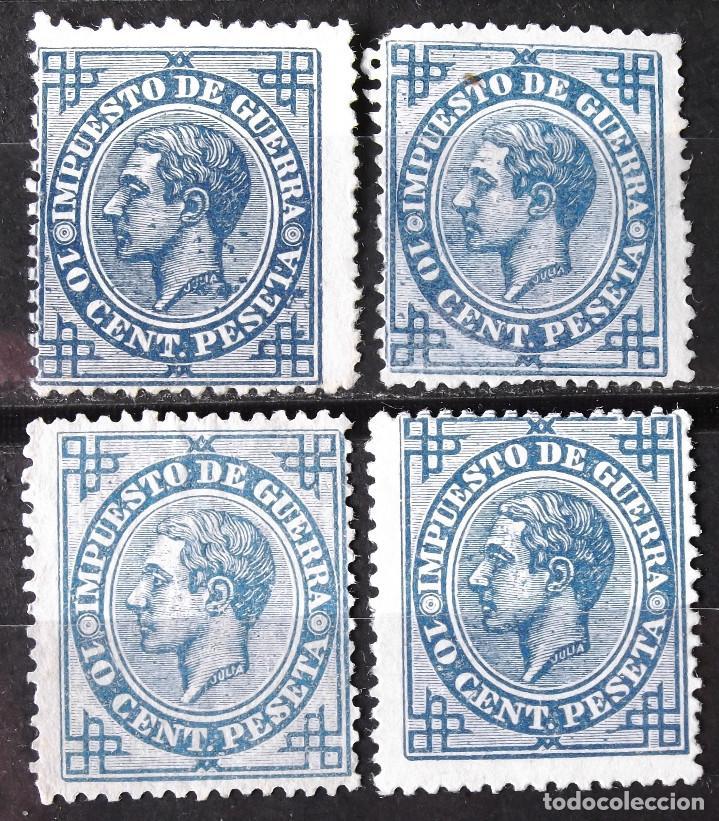 EDIFIL 184, CUATRO SELLOS, SIN MATASELLAR, SIN GOMA. ALFONSO XII. (Sellos - España - Alfonso XII de 1.875 a 1.885 - Nuevos)