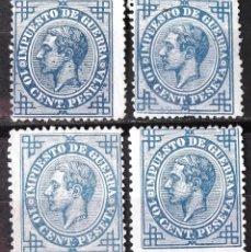Sellos: EDIFIL 184, CUATRO SELLOS, SIN MATASELLAR, SIN GOMA. ALFONSO XII.. Lote 151713206