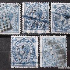 Sellos: EDIFIL 184, CINCO SELLOS, USADOS. ALFONSO XII.. Lote 151713750